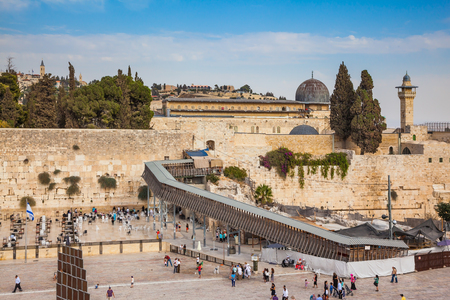 judaism: The area in front of the greatest shrine of Judaism. The Western Wall of the Temple is preparing for evening prayer.  Autumn holiday Sukkot Editorial