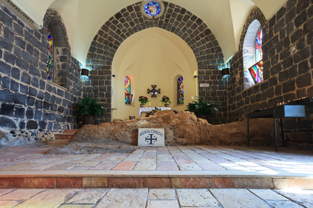 primacy: The interior of the church by the Sea Genisaret. The Church of Primacy - Tabgha. Jesus then fed with bread and fish hungry people