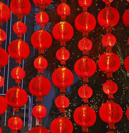The ornamented decorative red small lamps in the Chinese style in the Chinese new year