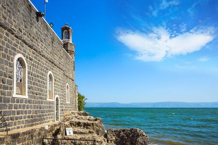 Christian places of Israel. Tabgha. Church of the Multiplication of Bread and Fish on the shores of the Sea of Galilee.