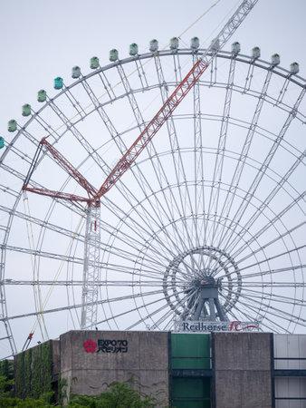 Expo  70 Commemorative Park Editorial