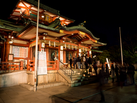 new years day: At the shrine Night view in Japan New Years Day