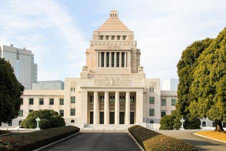 Japan Parliament Building Stock Photo