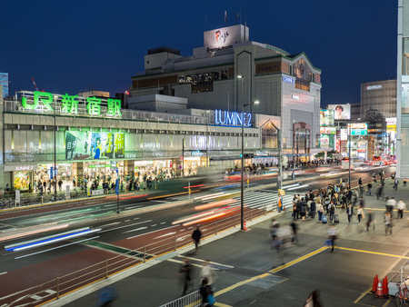 Japan shinjuku Night view Editorial