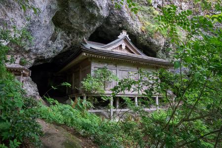 Japanese Temple Tottori Mitokusan