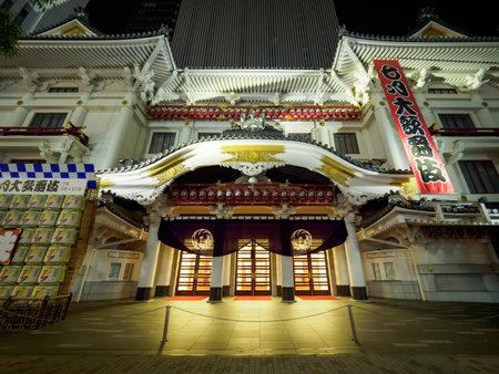 KABUKIZA GINZA, Tokyo Japan