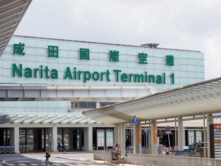 Narita airport in Japan Editorial