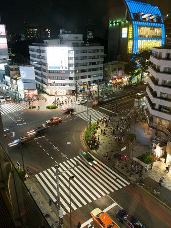 harajuku: Street View background.
