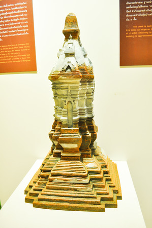 Replica castle Zdjęcie Seryjne