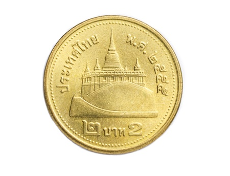 Thai 2 baht coin photo