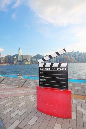 memorabilia: Avenue of Stars landmark in Hong Kong at day Stock Photo