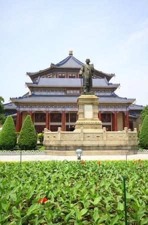 Sun Yat-sen Memorial Hall landmark in Guangzhou, China  photo
