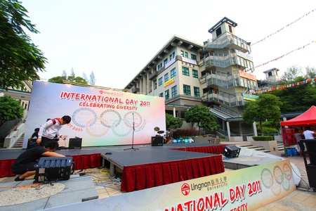 HONG KONG - OCT 19: Lingnan University set a backdrop for International Day on campus on October 19, 2011 in Hong Kong. International day held every year to promote internationalization on campus.