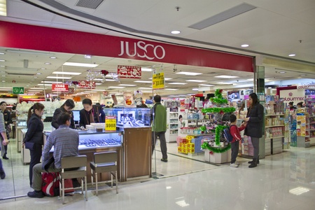 HONG KONG - DEC 22,  Jusco Shop in Tuen Mun, Hong Kong on 22 Decemeber, 2011. There are many people shopping there before Christmas.