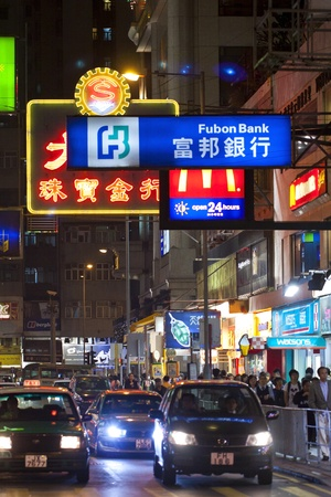 HONG KONG - DEC 20, The busiest street in Yuen Long on 20 December, 2011. Yuen Long is one of the district in Hong Kong.