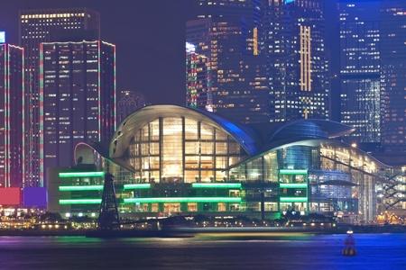 Hong Kong night view photo