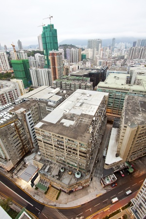 Hong Kong cityscape with crowded buildings photo