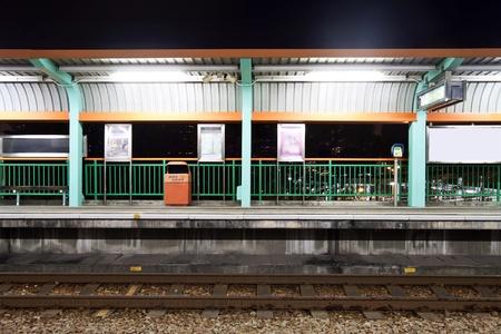 Train station in Hong Kong at night