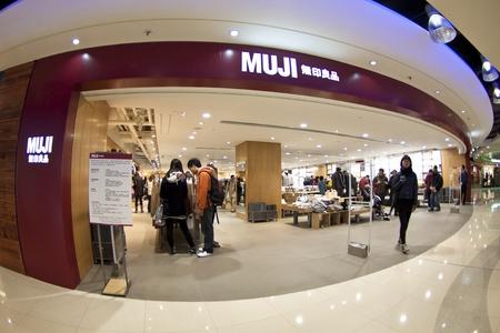 HONG KONG - JAN 6, Muji Shop in Tuen Mun, Hong Kong on 6 January, 2012. It is the first shop in Tuen Mun.