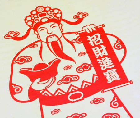 god of wealth chinese new year: God of wealth on paper Stock Photo