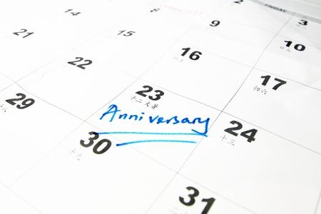 Anniversary on calendar photo