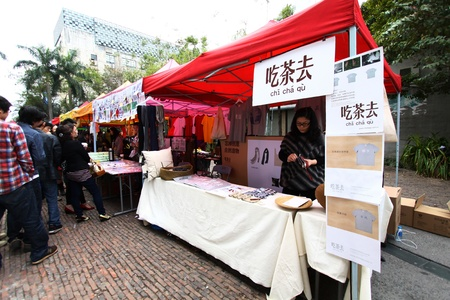 SHENZHEN - MAR 5, A flea market in OCT-LOFT in Shenzhen, China on 5 March, 2011. It is a weekly market of art work in Shenzhen. Stock Photo - 12689714