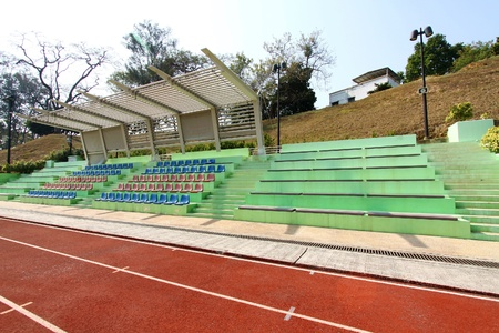 Stadium seats and running track