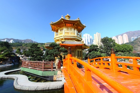 perfection: The Pavilion of Absolute Perfection in the Nan Lian Garden
