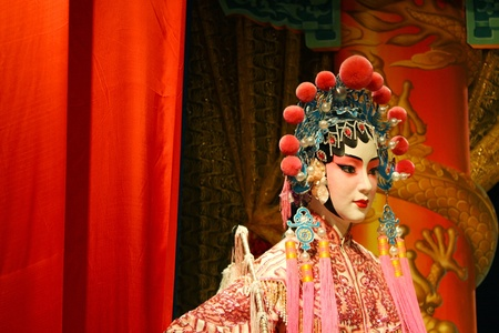 Cantonese opera dummy Editorial
