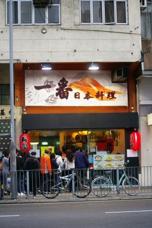 HONG KONG - FEB 21, It is a famous Japanese sushi restaurant in Hong Kong.