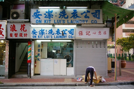 HONG KONG - MAY 2, It is a local laundry in Hong Kong on 2 May, 2009. Stock Photo - 12935875