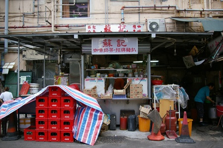 HONG KONG - OCT 1, A traditional stall made by iron and selling traditional food in Hong Kong on 1 October, 2009.