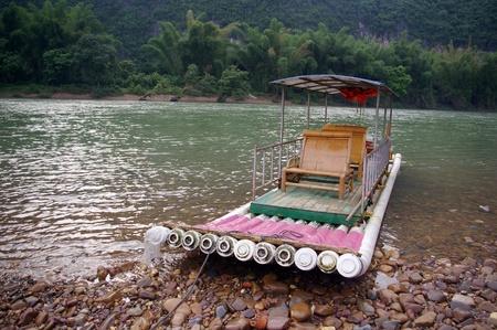 Bamboo boat photo