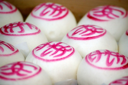 Lucky buns in Cheung Chau Bun Festival Hong Kong Stock Photo