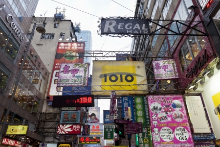 HONG KONG - JULY 17: It is a busy street with advestisment banners hanging on in Mongkok, Hong Kong on 17 July, 2012.