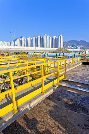 aerobic treatment: Industrial water treatment plant  Stock Photo