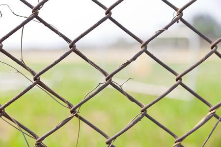 Iron hain fence  photo