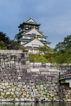 osakajo: Sunset view of the main tower of Osaka Castle, Japan. Editorial