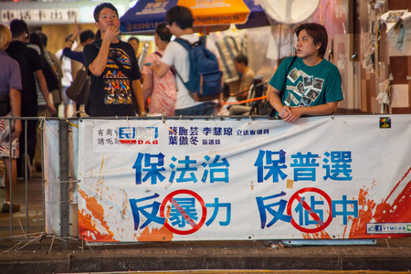 suffrage: HONG KONG, OCT 31: Umbrella Revolution in Mongkok on 31 October 2014. Hong Kong people are fighting for a real universal suffrage for the next chief executive election.
