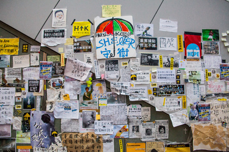 slogans: HONG KONG, NOV 6: Umbrella Revolution in Admiralty on 6 November 2014. There are many slogans created to express the movement to the public. Editorial