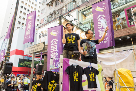 memorize: HONG KONG - JUN 4: The meeting to memorize The Tiananmen Square protest of Beijing at 1989 on June 4, 2015 in Hong Kong. Eu Yuet-mee and Leong Kah-kit of Civic Party of Hong Kong are promoting.