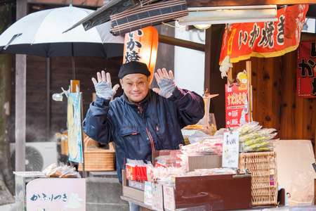 5 december: YUFUIN - 5 DEC: Local stall at Yufulin selling food on 5 December, 2015 at Yufuin, Japan. Editorial