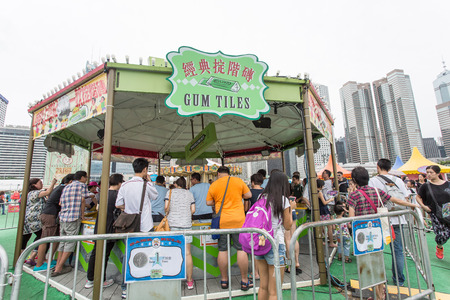 HONG KONG - SEP 3: Lai Yuen Super Summer 2015 in Central in September 3, 2015. Lai Yuen is opened in 1949 and closed in 1997 and finally re-open in 2015. It was once the largest amusement park in Hong Kong.