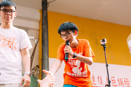 HONG KONG - JULY 1: Hong Kong people show their dissatisfaction to the Hong Kong government by march on July 1, 2015 in Hong Kong. Organizers of protest claimed a turnout of 48,000 people. Editorial