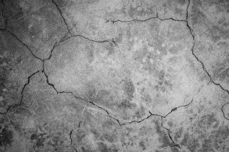Bacground: cement wall textures bacground Stock Photo