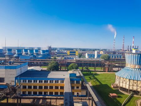Chemical plant. These are workshops for the production of: ammonia, methanol, mineral fertilizers, urea, ammonium sulfate, liquid nitrogen fertilizers CAS, ammonia water, caprolactam, crystalline hydroxylamine sulfate, liquid carbon dioxide, sulfuric acid and oleum, biodiesel fuel