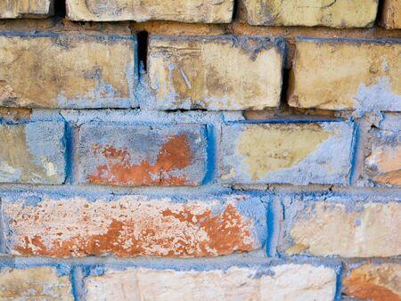 old brick wall. Front close-up view of a old brick wall. 스톡 콘텐츠