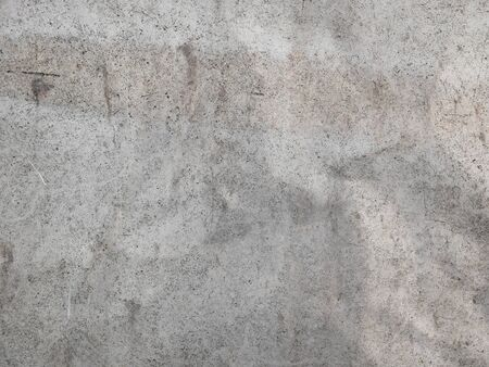 concrete wall. Close-up. masonry, material, surface, flat, front, view, pattern, abstract, background, design. gray concrete Standard-Bild