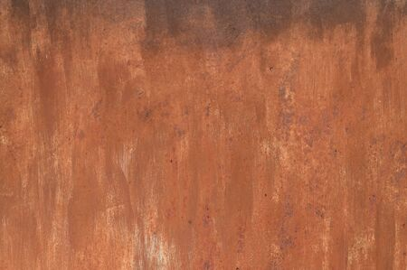 Background from old metal. Rusty metal wall