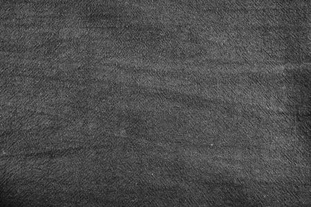 dark fiber: abstract realistic fabric background texture Stock Photo